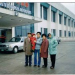 Leaving China 1988