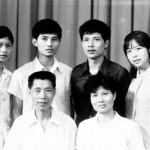 Big Family 1984